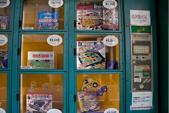 Вендинговый автомат по продаже настольных игр