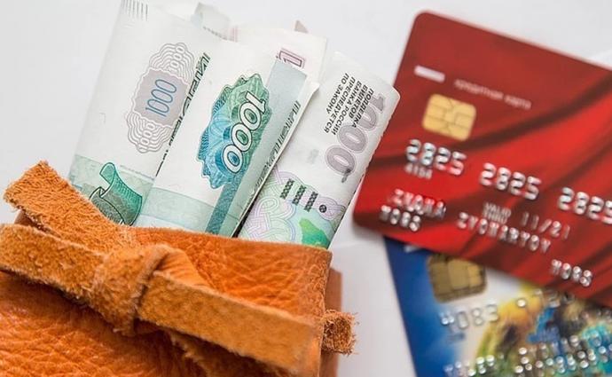 Деньги и банковские карточки