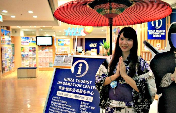Японка в отеле