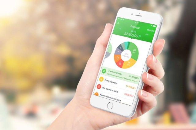 Приложение Сбербанка в смартфоне