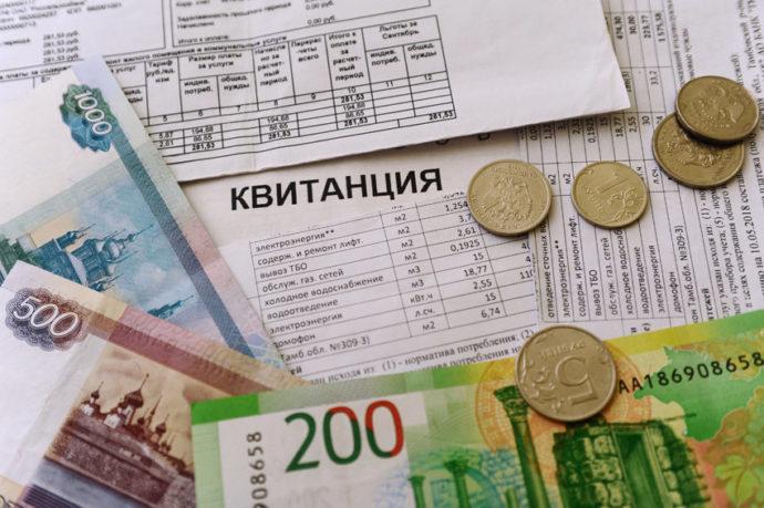 Квитанции за коммунальные услуги и деньги