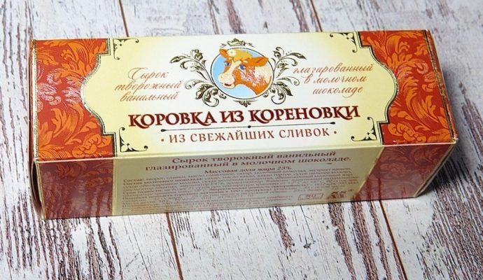 Сырок Коровка из Кореновки