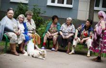 Бабушки на лавке