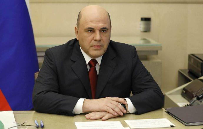 Премьер-министр России Мишустин