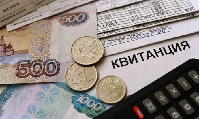 Квитанция, деньги и калькулятор