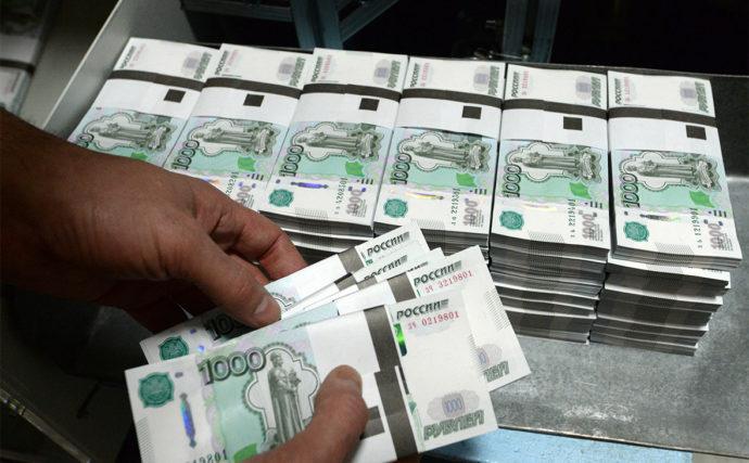 Пачки российских рублей
