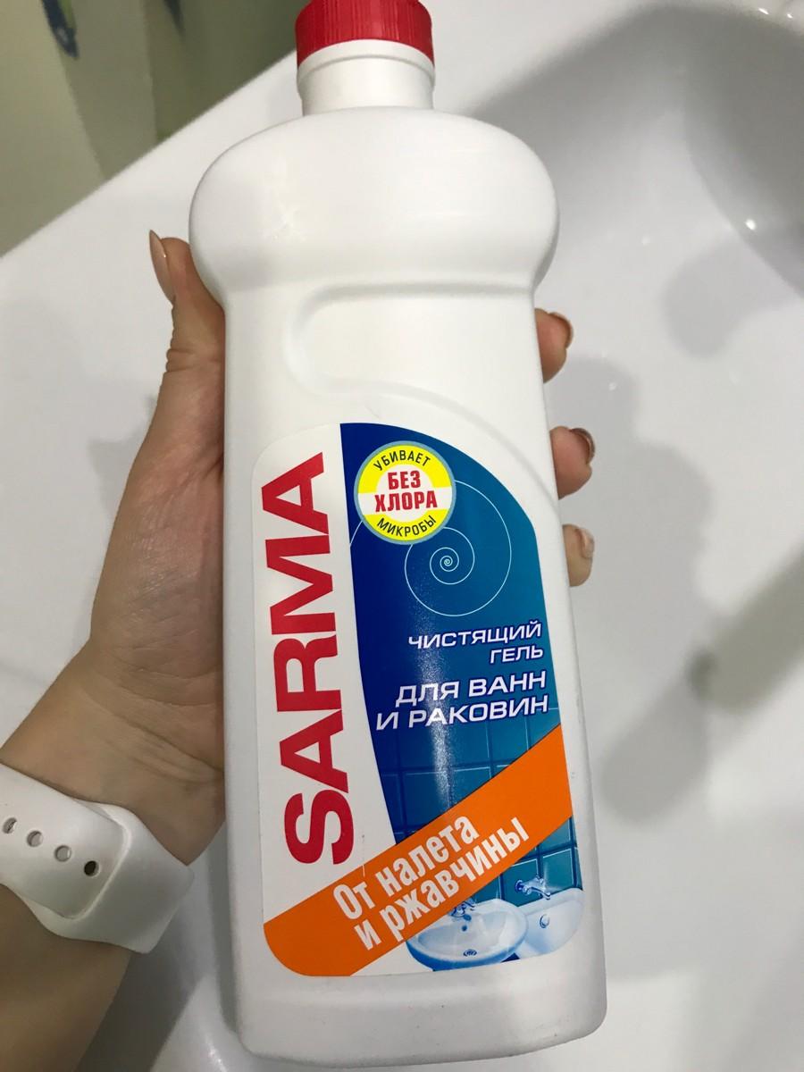 Чистящий гель Сарма