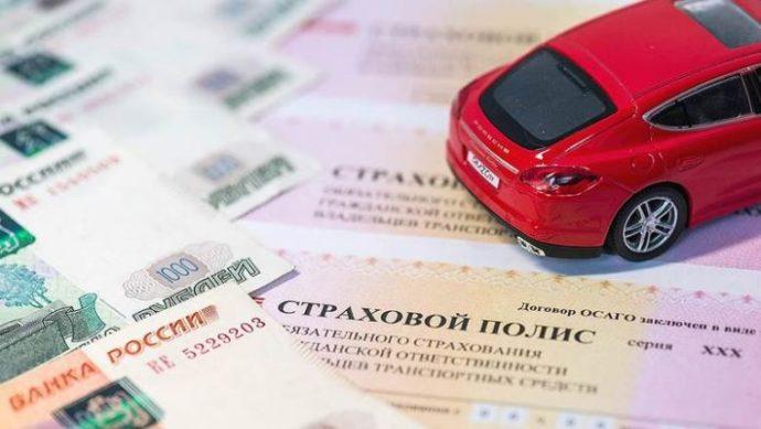 Страховка ОСАГО, деньги и машина