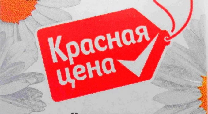 Логотип Красная цена