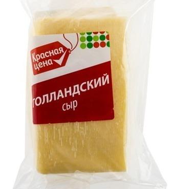 Сыр голландский «Красная цена»