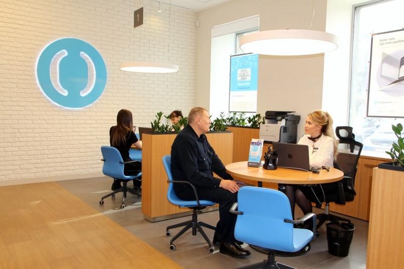 страховка кредита банк москвы