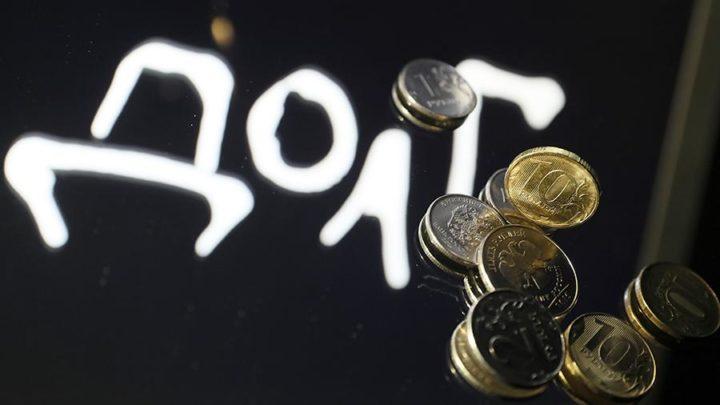 """Надпись """"Долг"""" и рубли монетами"""