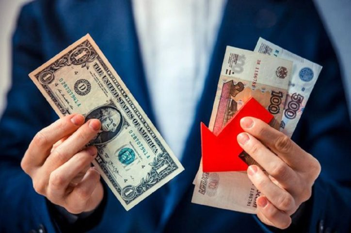 Доллары и рубли в руках