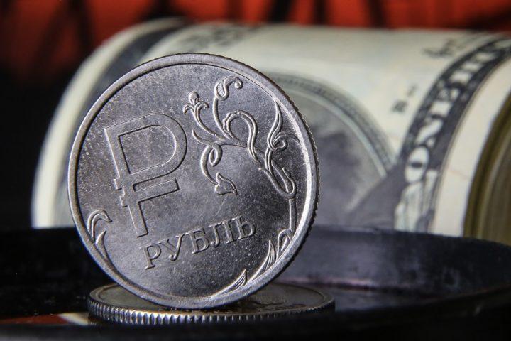 Железный рубль