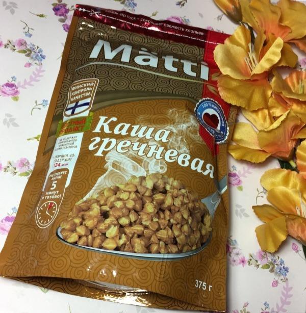 Гречка быстрого приготовления Matti