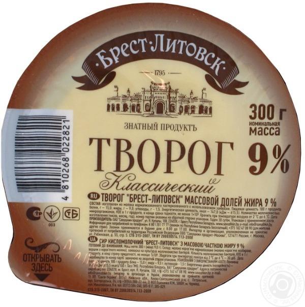 Творог «Брест-Литовск»