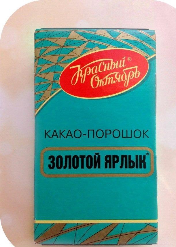"""Какао-порошок """"Золотой ярлык"""""""