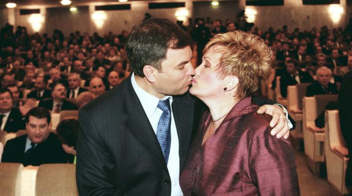 Вячеслав Володин с женой