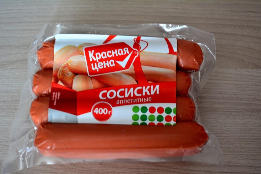 """Сосиски """"Красная цена"""""""