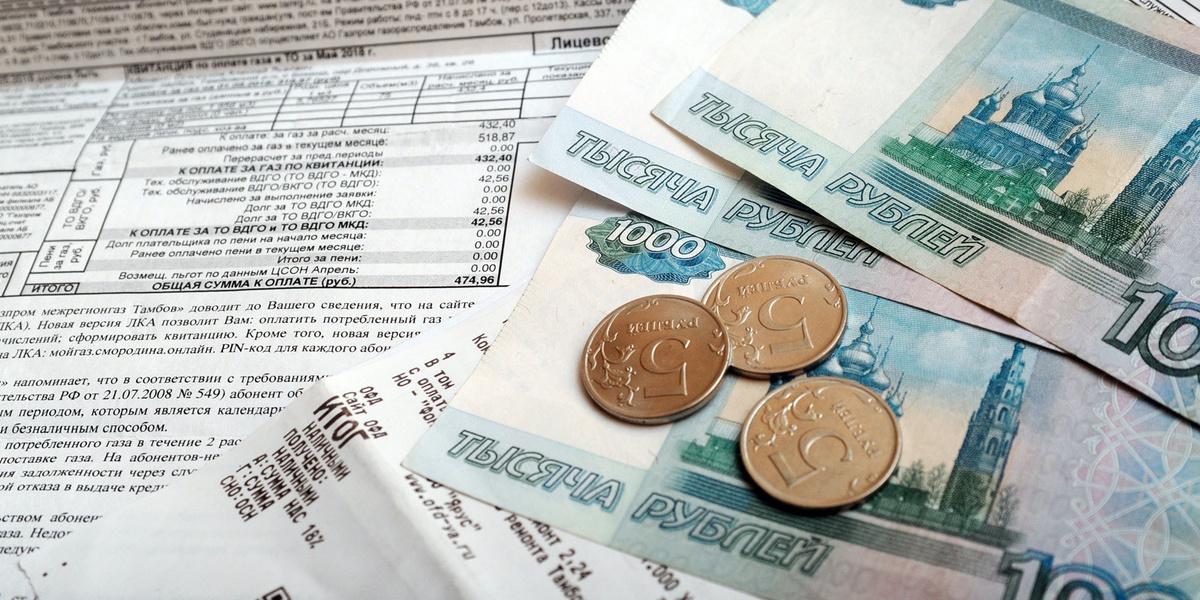 Газеты и деньги