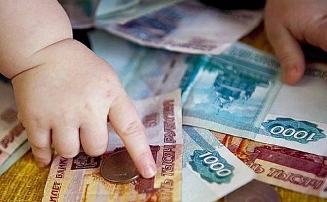 Детские руки и деньги