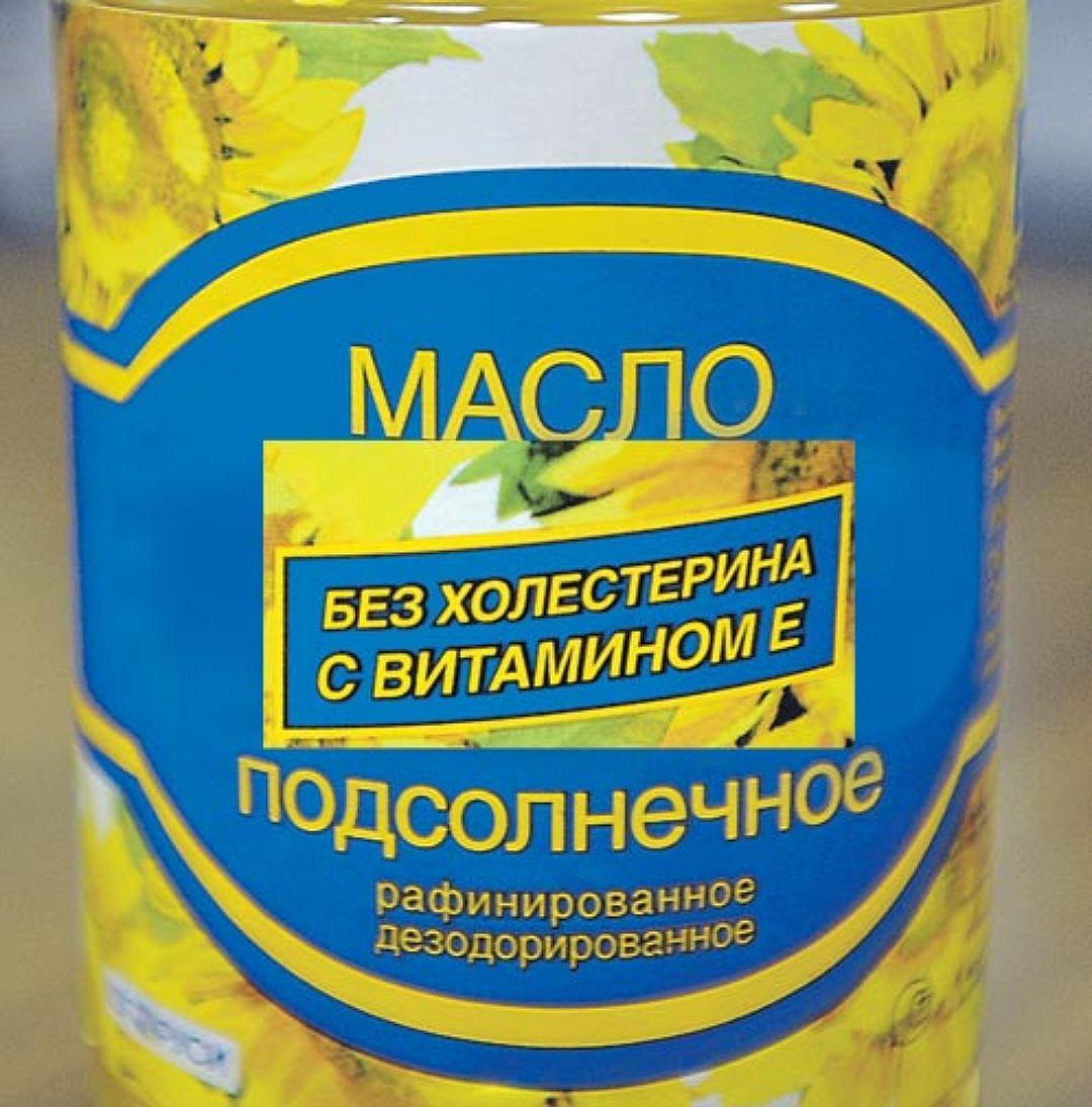 Этикетка подсолнечного масла