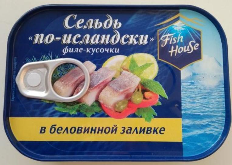 Селедка Fish House