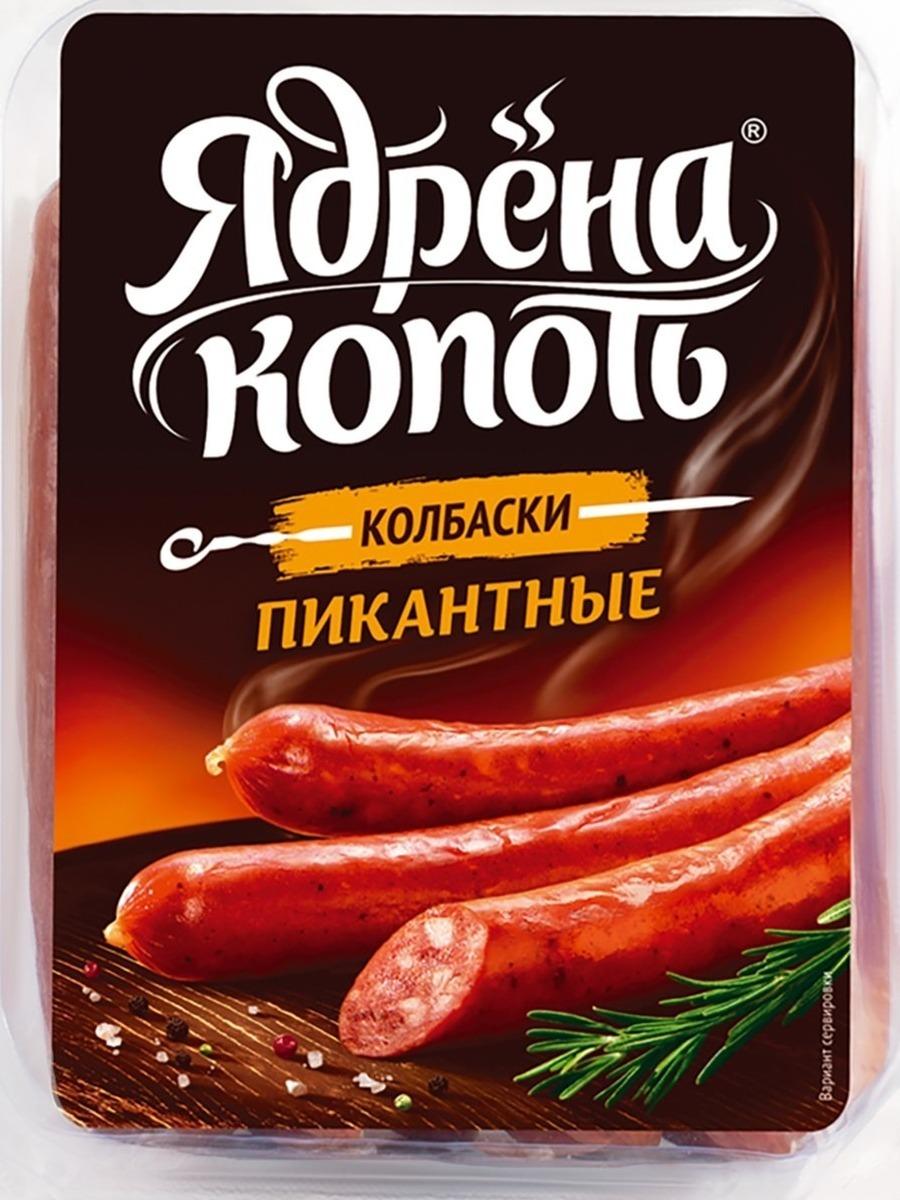 """Колбаски """"Ядрена копоть"""""""