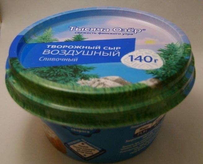 """Сыр воздушный """"Тысяча озер"""""""