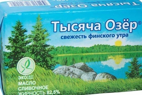 """Сливочное масло """"Тысяча озер"""""""