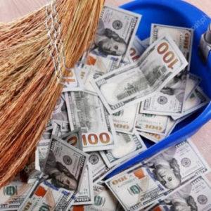 Веник, деньги и совок