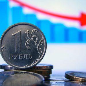 Рубль падает