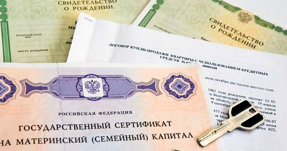 Документы и ключ