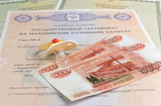 Документы, деньги и пустышка