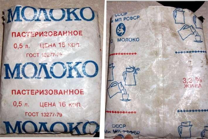 Молочные пакеты