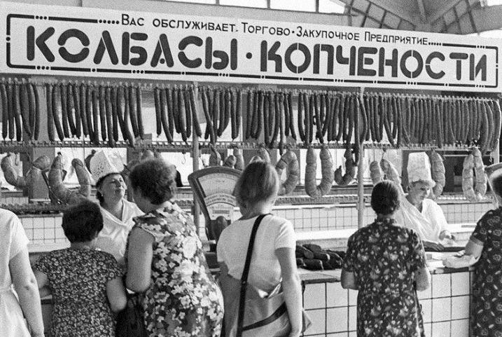 Колбасный отдел на советском рынке