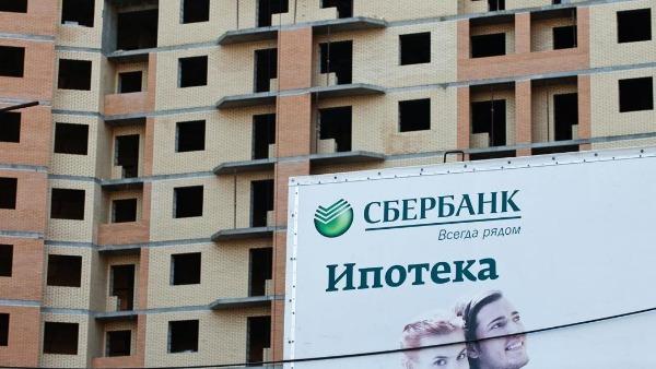Рекламный баннер на фоне новостроя