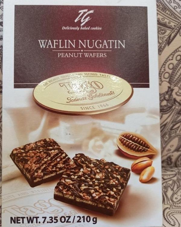 Шоколадные вафли в упаковке