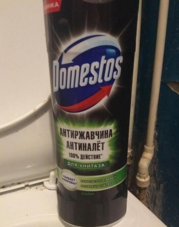Средство для очистки унитаза