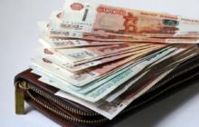 Можно ли получить кредит без предоплаты