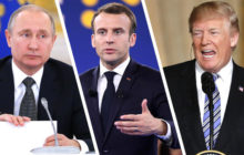 Путин, Трамп Макрон