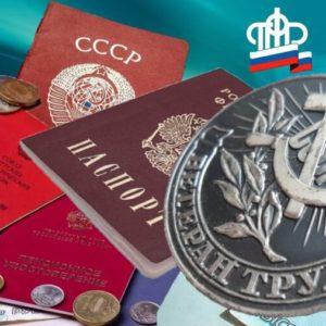 Паспорт, награды, деньги