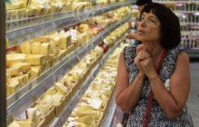 Женщина и сыр