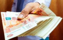 Насколько безопасно брать займы у частных лиц