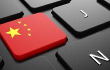 Китайский флаг на клавиатуре