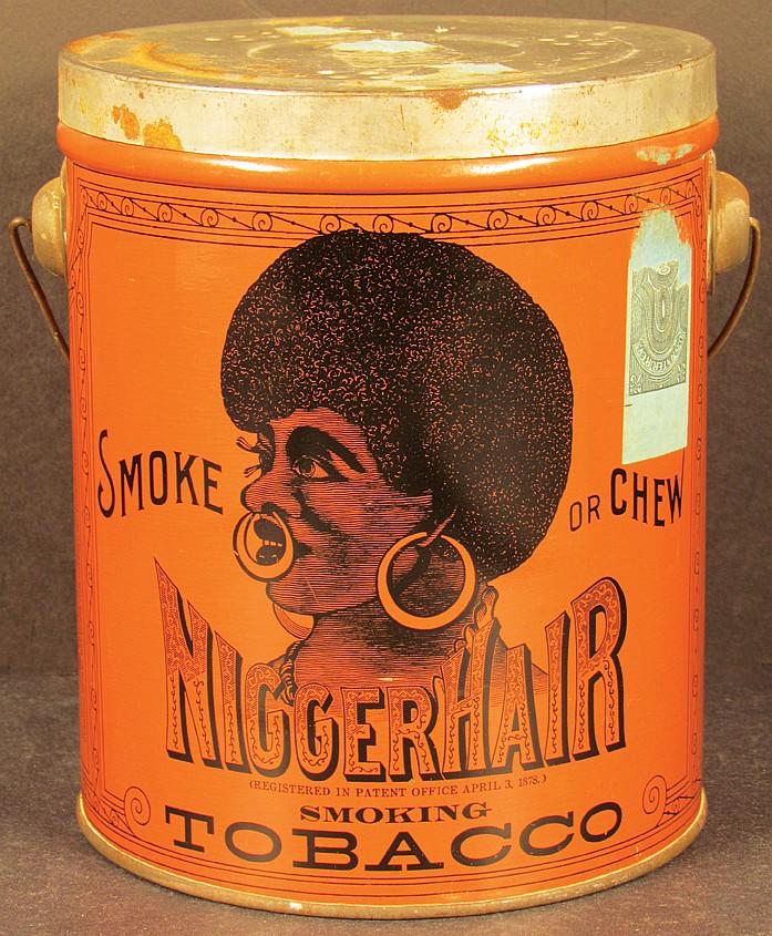 Табачные листы в железной банке