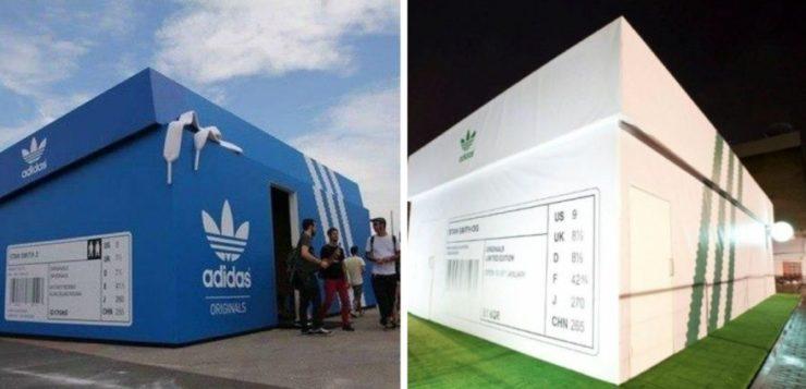 Магазин Adidas в форме коробки