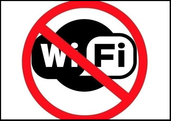 Перечеркнутый Wi-Fi-значок