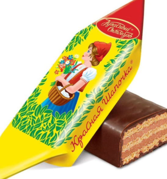 """Вафельные конфеты """"Красная шапочка"""""""