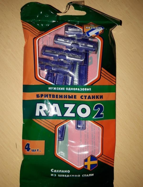 Бритвенные станки Рейзор Razo 2